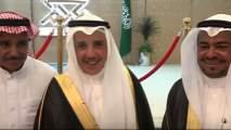 حفل زواج معاذ عبدالله الموسى ( شماريخ )